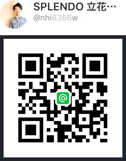 IMG_84B8445B756C-1